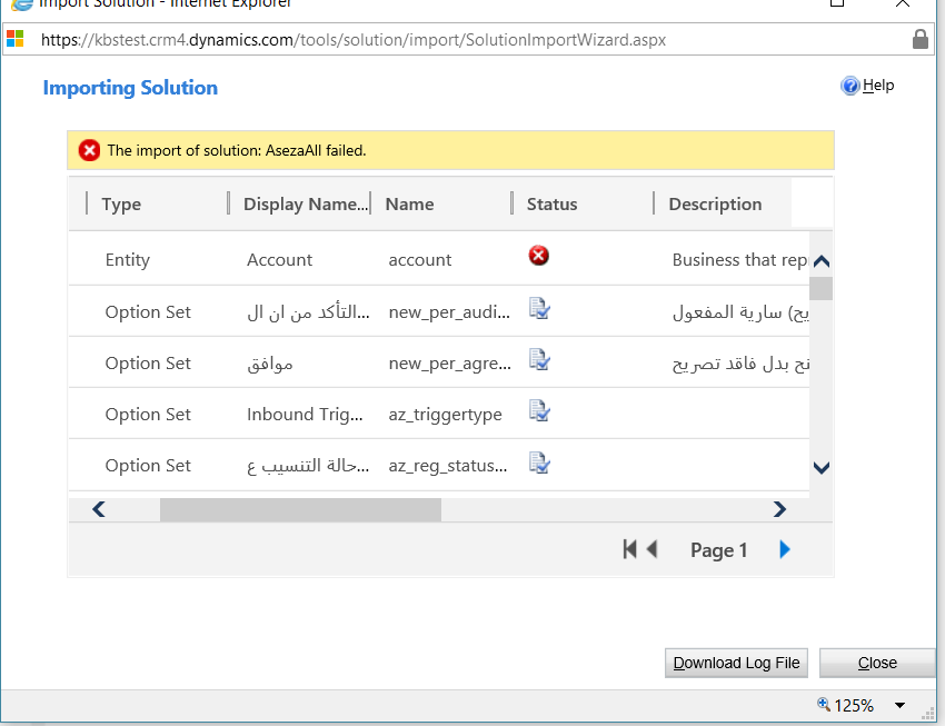 Import solution failed with error message: The requested