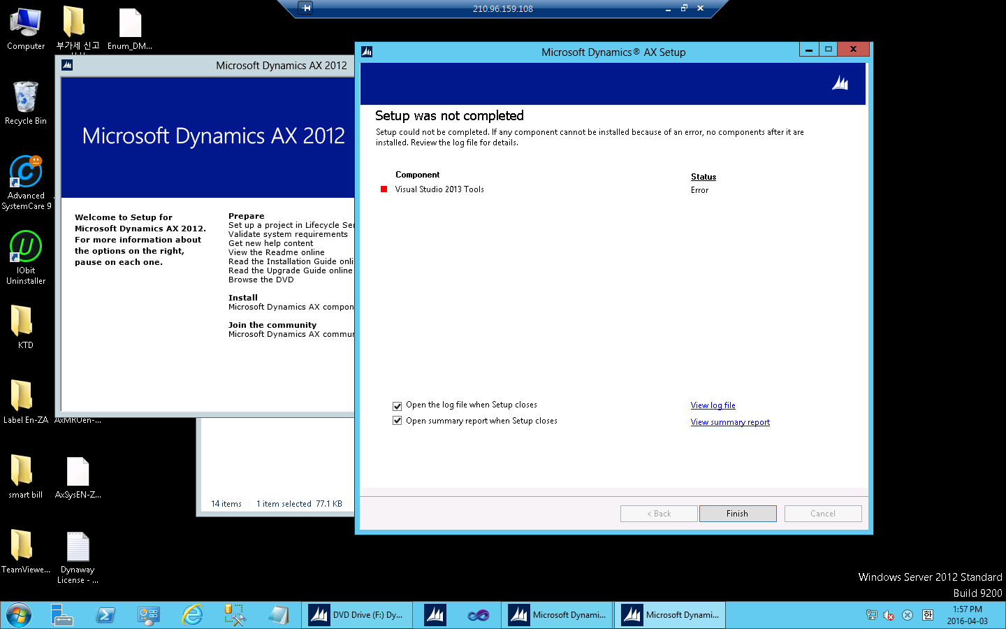 Ax pre requisites to install dynamics ax 2009 and enterprise portal - The Below Images Are Occurred Error Windows Tags Microsoft Dynamics Ax 2012 Install