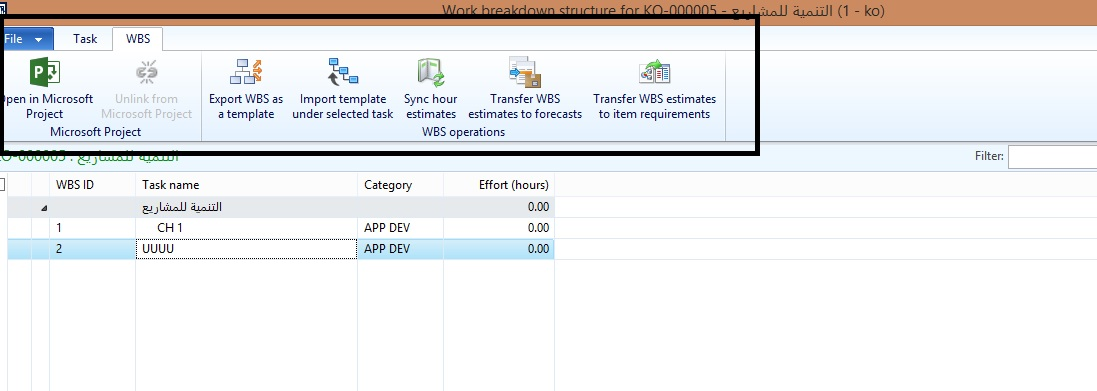 About Import Data From Excel To Wbs In Project Management