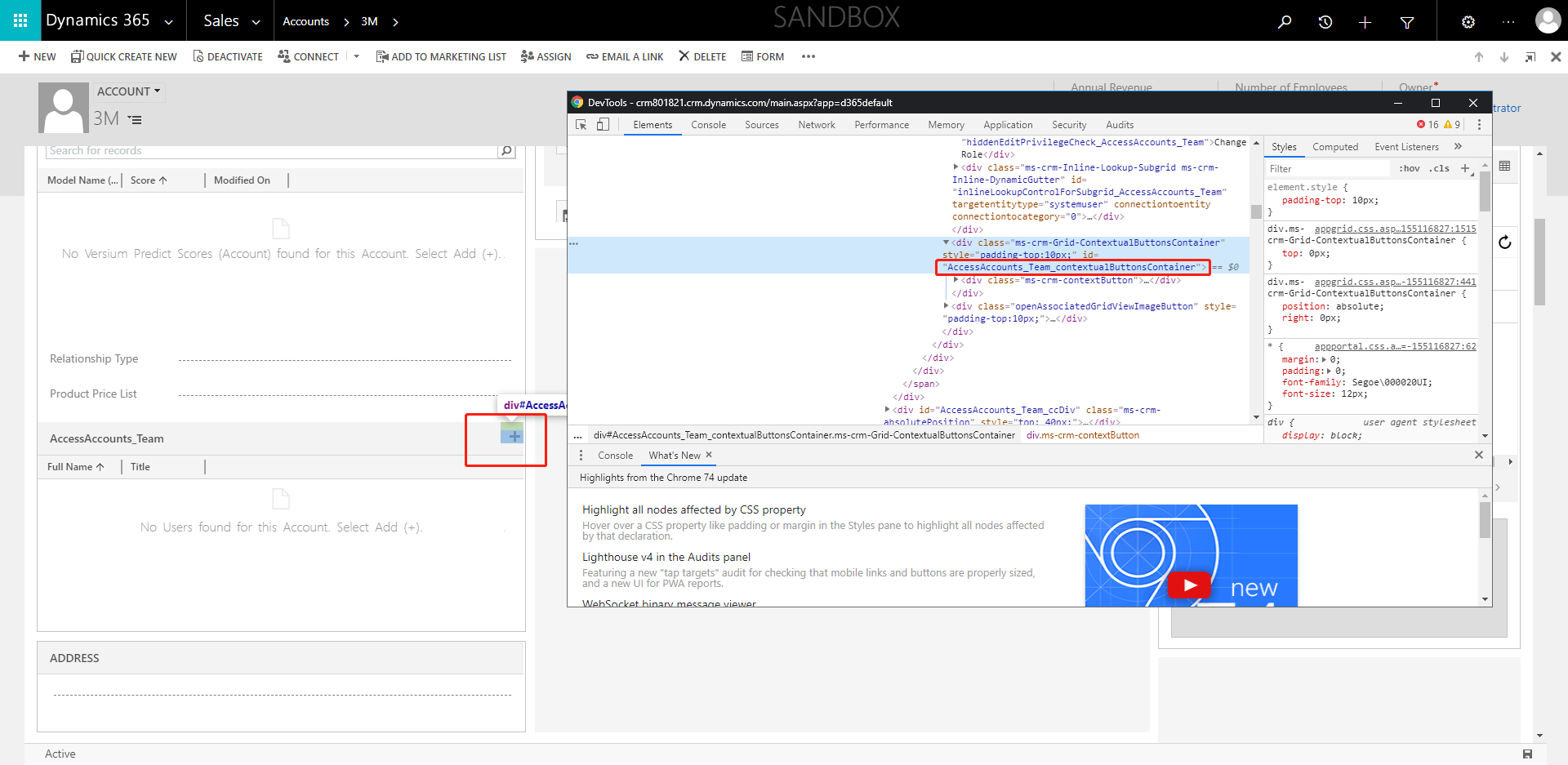 How to hide add user + button from a Access Team Subgrid