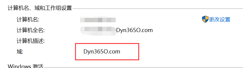 Can't log in to D365FFO On-Premise - Dynamics 365 for