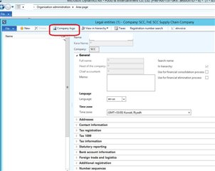 how to add company logo in ax 2012