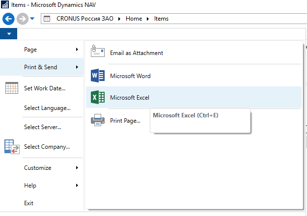 How can I hide the Excel button from Ribbon - Microsoft