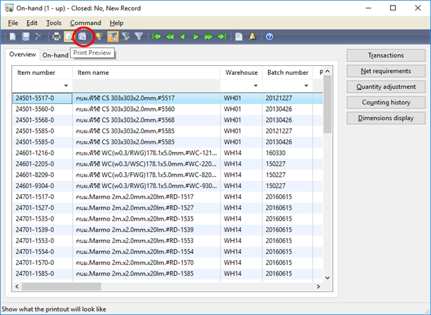 AX 2009 : Can't use export to Excel button - Microsoft